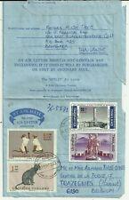 Thailand Stamps: Vintage 1971 Aerogramme # 2 to Belgium