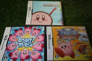 Used Nintendo DS 3 of Kirby game Atsumete touch Squeak Squad japan version