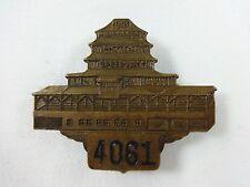 1949 Indianapolis 500 Bronze Pit Badge Pagoda Bill Holland Lou Moore