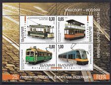 Bulgaria 2014 Trams, Tramway, Railway MNH sheet