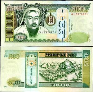 MONGOLIA 500 TUGRIK 2007 P 66 UNC LOT 5 PCS