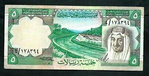 Saudi Arabia (P17a) 5 Riyals 1977