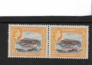 1961 ANTIGUA - NELSON'S DOCKYARD WITH OVERPRINT - HORIZONTAL PAIR - MNH.
