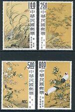 China 1966 Taiwan Paintings Set MNH N277