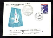 Early Space Exploration SPUTNIK 3 SPACECRAFT LAUNCH Russia Space Cover (A5631)