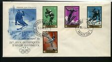 Africa Guinee sports impeforate stamps on cachet cover Kl0718