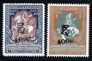 Armenia 1920 pair stamps Lapin# MH CV=20€