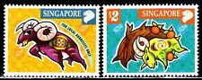 Very Nice Mint Singapore 2003 Year of the Ram stamps Set (MNH)