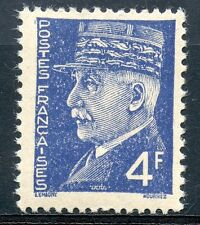 STAMP / TIMBRE FRANCE NEUF N° 521A  ** PETAIN