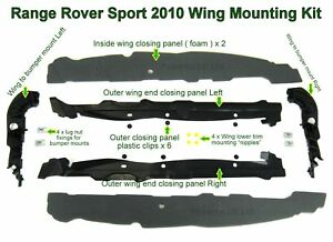 Range Rover Sport 2010 conversion wing fitting kit complete fender brackets part