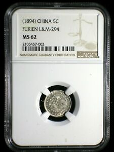 China Empire Fukien Province 1894 5 Cents *NGC MS-62* Rare in Unc 1 Year Issue