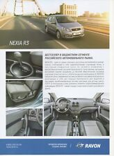 Ravon Nexia R3 car (Chevrolet made in Uzbekistan) _2016 Prospekt / Brochure