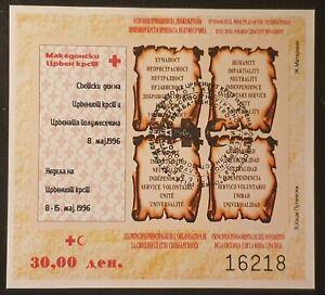 Macedonia Z block 19b 1996 Red Cross  (No562)**