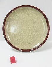 """PIER 1 CRACKLE COLLECTION PATTERN CHOP PLATE GREAT CONDITION 12 5/8"""" BROWN CREAM"""