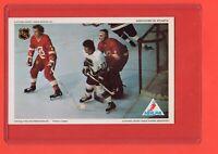 1971-72  Phil Myre RC  Pro Star NHLPA Postcard nrmnt-mint
