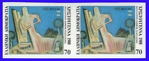 GREECE 1988 CHRISTMAS 70 Dr. Imperforate pair MNH SIGNED VPA