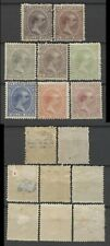 No: 77432 - PUERTO RICO (SPAIN) - LOT OF 8 VERY OLD STAMPS - MH!!