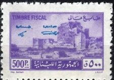Lebanon 1973 Fiscal stamp 500 Piastres MNH Liban