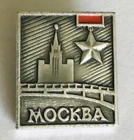 Mockba Moscow Russia Pin Badge Brooch Rare Vintage (D6)