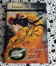 Holy Terror in the Hebrides by Jeanne M. Dams 1st Edition 1st Printing Mystery