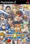 Used PS2 Namco x Capcom SONY PLAYSTATION JAPAN IMPORT