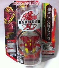 20289 AIR Sega Toys Bakugan Booster Pack BP-008 Rubbianoid
