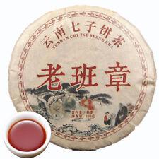 Yunnan Pu-erh tea old ban zhang ripe tea shu cha organic tea healthy Black Tea