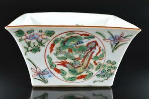 L1148: Japanese Old Kiyomizu-ware Cloud Dragon Flower Kashiki DESSERT BOWL/dish