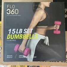 NEW Flo 360 15LB Set Dumbbells 7.5 Pounds Each (pair) PINK Sealed Box
