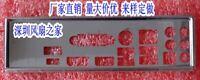 For ASUS STRIX Z270F GAMING I / O Shielding