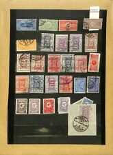 [OP1237] Saudi Arabia lot of stamps on 5 pages