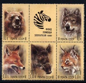 9926 RUSSIA 1988 ANIMALS MNH