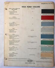 1954 FORD  DUPONT  COLOR PAINT CHIP CHART ALL MODELS ORIGINAL
