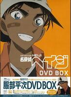 DETECTIVE CONAN-CASE CLOSED TV SERIES HATTORI HEIJI DVD BOX-JAPAN 4 DVD AU25 qd