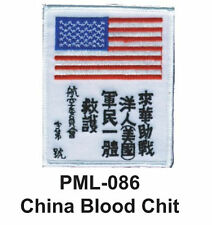 CHINA BLOOD CHIT Embroidered Military Large Patch, 4""