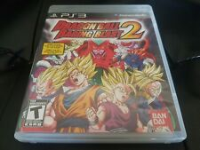 Dragon Ball: Raging Blast 2 [PS3] [PlayStation 3] [2010] [Complete!]