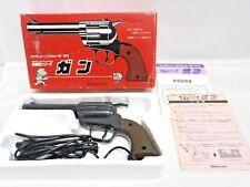 NES - Light Gun Zapper Controller - w/ manual. Boxed. Famicom Japan Game. 12408
