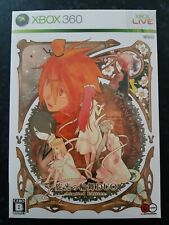 Senko No Ronde Duo Limited Edition Brand New sealed Japanese Xbox 360