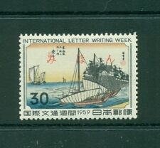 Japan #679 (1959 Letter Writing Week) VFMNH MIHON (Specimen) overprint.