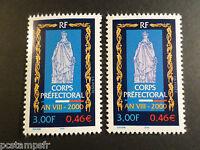 FRANCE 2000, VARIETE de couleur, timbre 3300, CORPS PREFECTORAL, neufs** MNH