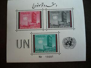 Stamps - Afghanistan - Scott# 536-538 - Souvenir Sheet