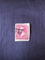 VERY RARE 1890 George Washington Two Cent Stamp In Red #252 Type III. Used.