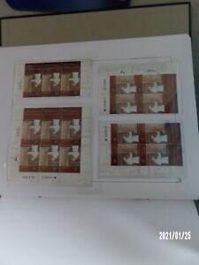 """2005 Israel stamps """"Pope John Paul II"""" Sheet, TR, TB, T/PB, BU MNH Ex"""