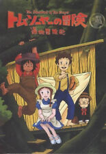 The adventures of Tom Sawyer (Japan 1980) Anime all 49 Episodes 2DVD TAIWAN