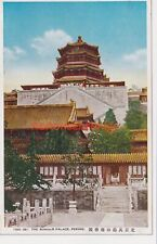 CHINA PEKING THE SUMMER PALACE POSTCARD E20C - C611
