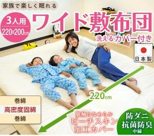 Japanese Big Wide futon soft mattress  bedding 220x200cm Thickness: about 12 cm