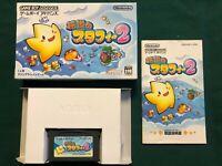 Densetsu no Starfy 2 Complete Game Boy Advance Japan Import JP GBA - US Seller!