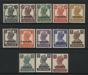 Bahrain 1942 KGVI India Ovprt Set Mounted Mint