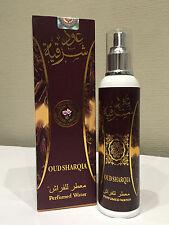 Oud Sharqia Air Freshner By Ard Al Zafaaran Made In UAE DUBAI NEW