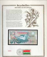 Seychelles 1979 10 Rupees P 23a UNC w/FDI UN FLAG STAMP Prefix A